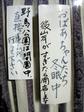 2006.12.22 toumincyuu001.jpg