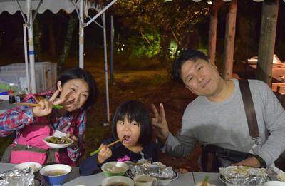 夕食(あさひ).jpg