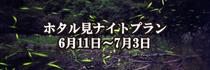 banner (8).jpg