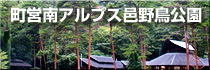 banner_birdpark.jpg