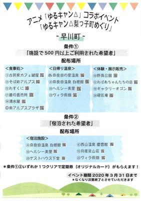 SKM_C25820020110560.jpg