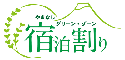 greenzone_logo.jpg